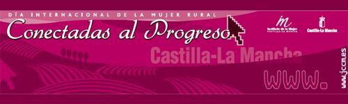 Día Internacional de la Mujer Rural 2007