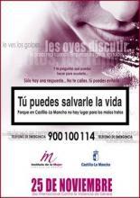 Día Internacional contra la violencia hacia las mujeres 2007
