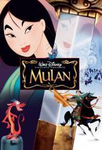 Mulan (Disney 1998)